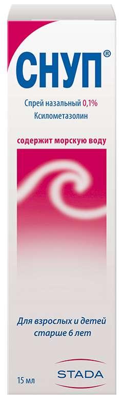 Снуп 0,1% 15мл спрей назальный, фото №1