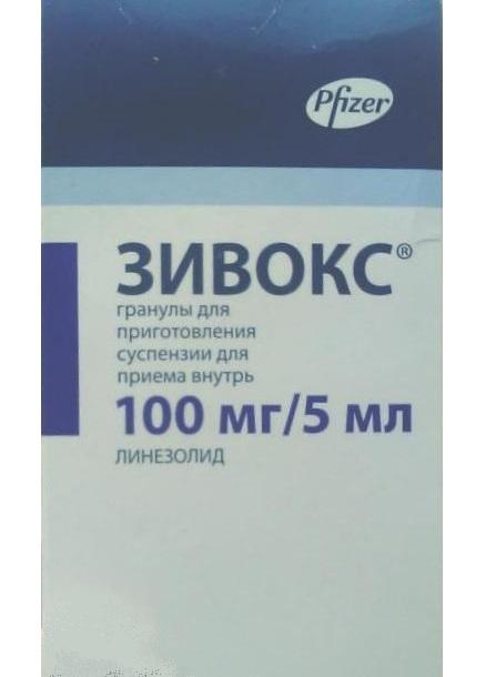 Зивокс 100мг/5мл 66г гранулы для приготовления суспензии, фото №1