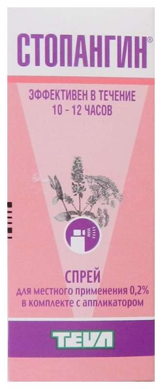 Стопангин 100мл раствор для местного применения флакон, фото №1