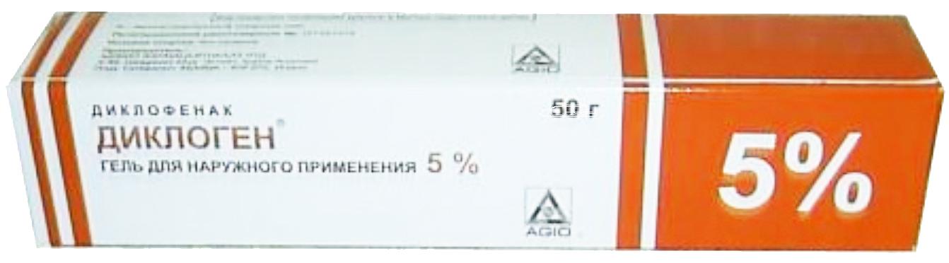 ДИКЛОГЕН 5% 100г гель для наружного применения