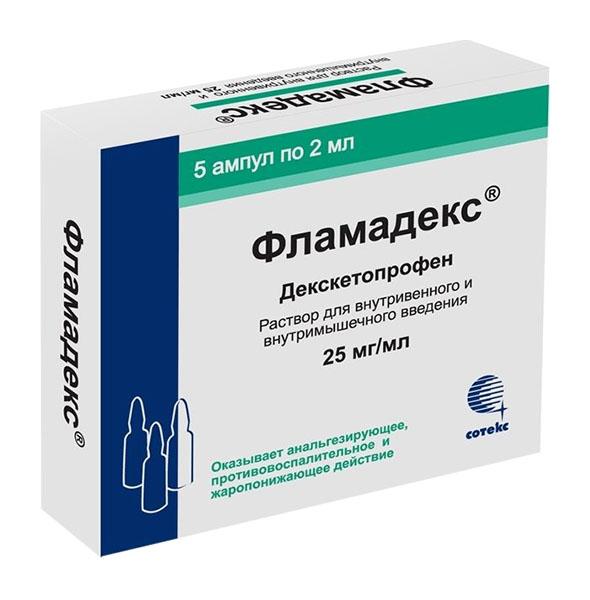 ФЛАМАДЕКС 25мг/мл 2мл 5 шт. раствор для внутривенного и внутримышечного введения