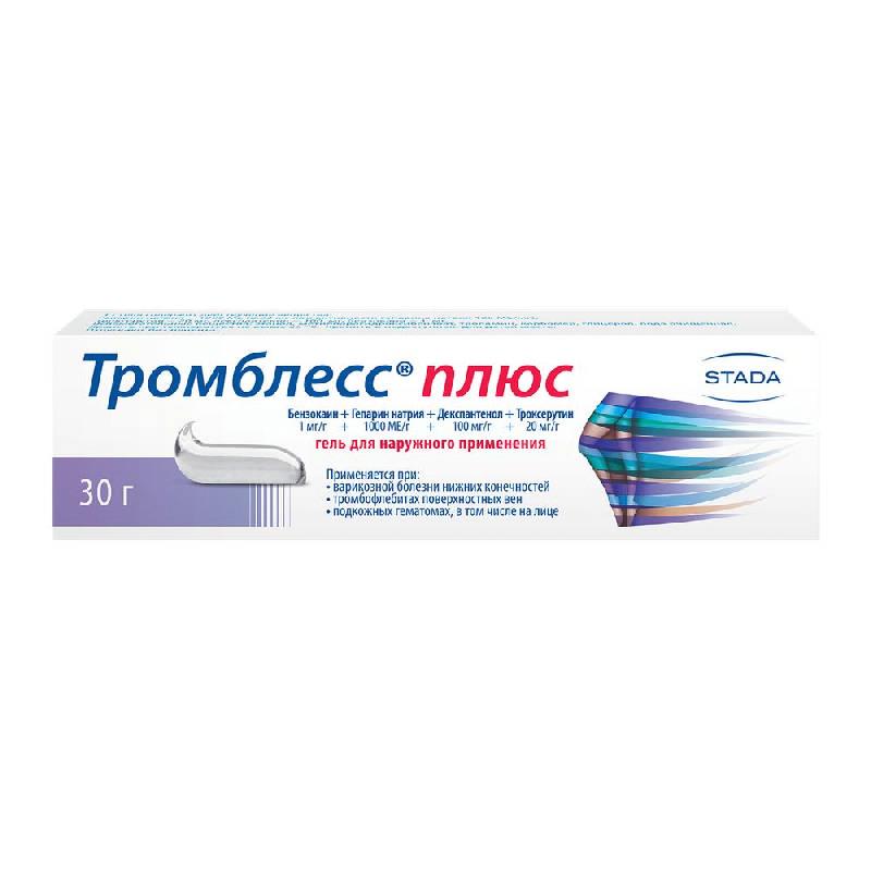 ТРОМБЛЕСС ПЛЮС 30г гель