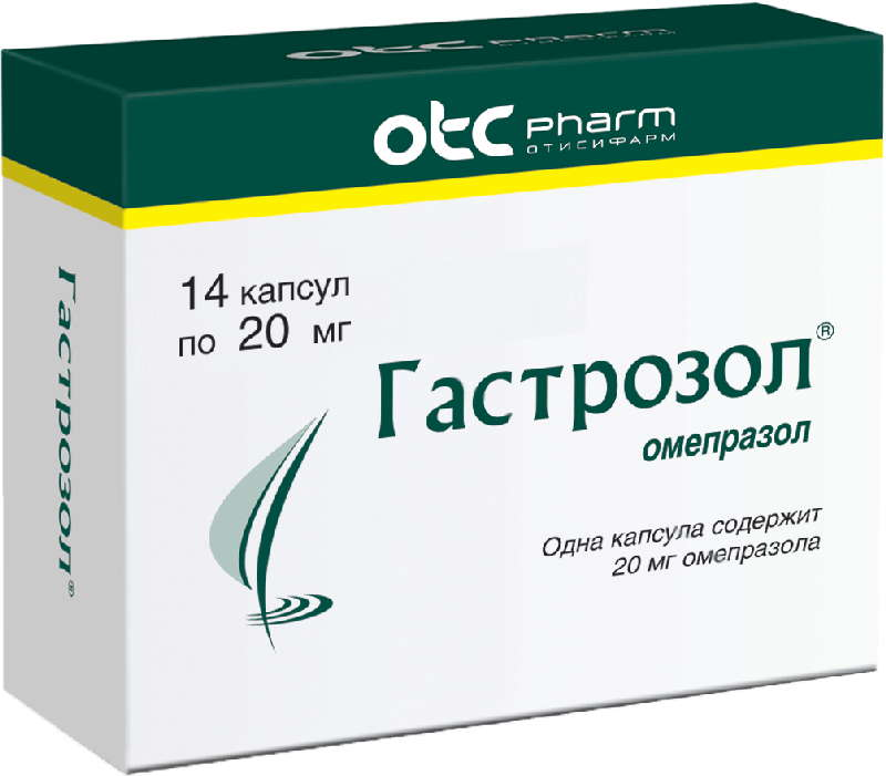 ГАСТРОЗОЛ 20мг 14 шт. капсулы кишечнорастворимые