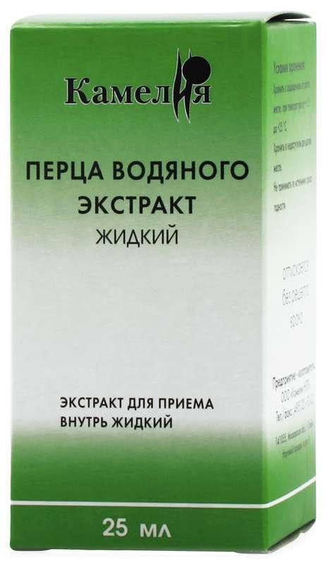 ПЕРЦА ВОДЯНОГО ЭКСТРАКТ ЖИДКИЙ 25мл экстракт для приема внутрь жидкий