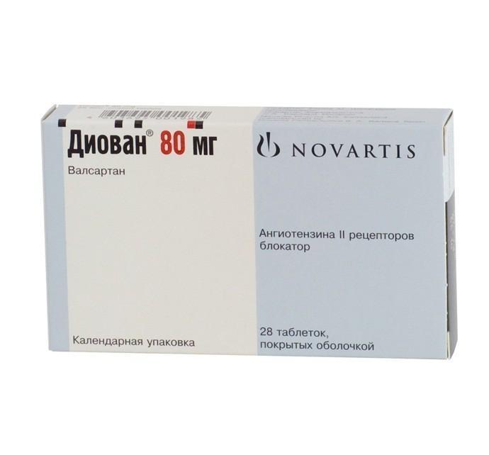 ДИОВАН капсулы 80 мг 28 шт.