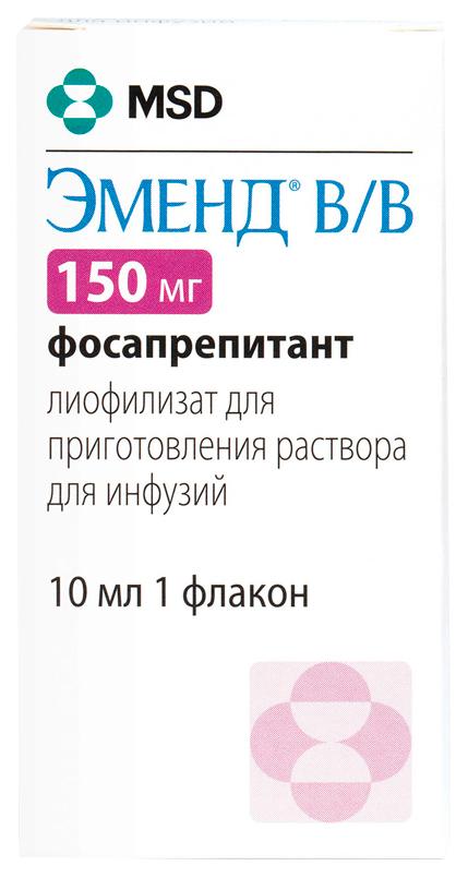 ЭМЕНД внутривенного 150мг 1 шт. лиофилизат для приготовления раствора для инфузий Мерк Шарп и Доум
