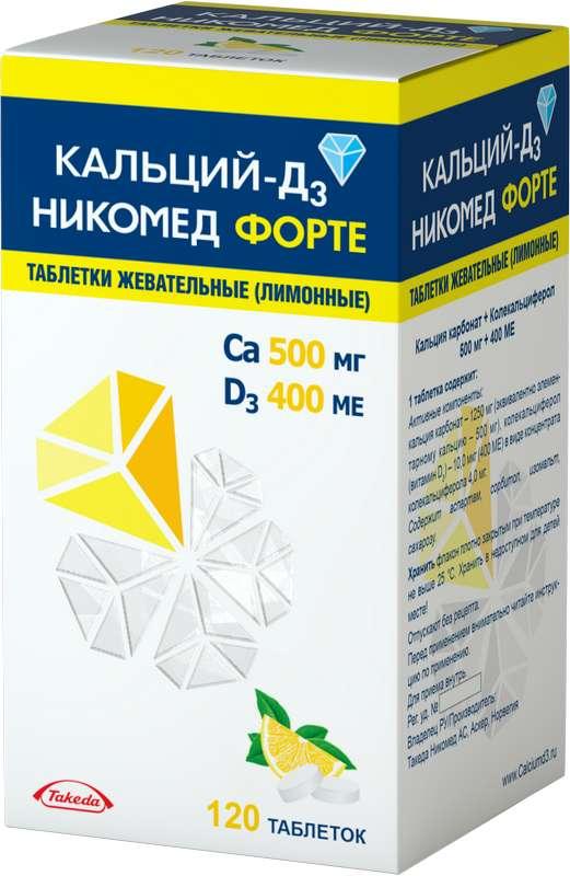 Кальций-д3 никомед форте 120 шт. таблетки жевательные лимон, фото №1