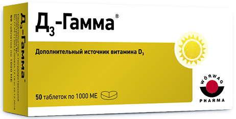 Д3-гамма таблетки 50 шт., фото №1
