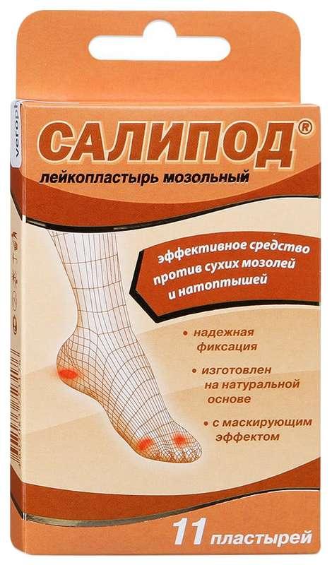 Салипод пластырь мозольный 11 шт., фото №1