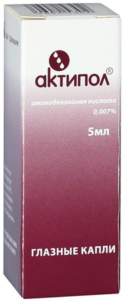 Октальмол 0,007% 5мл капли глазные, фото №1