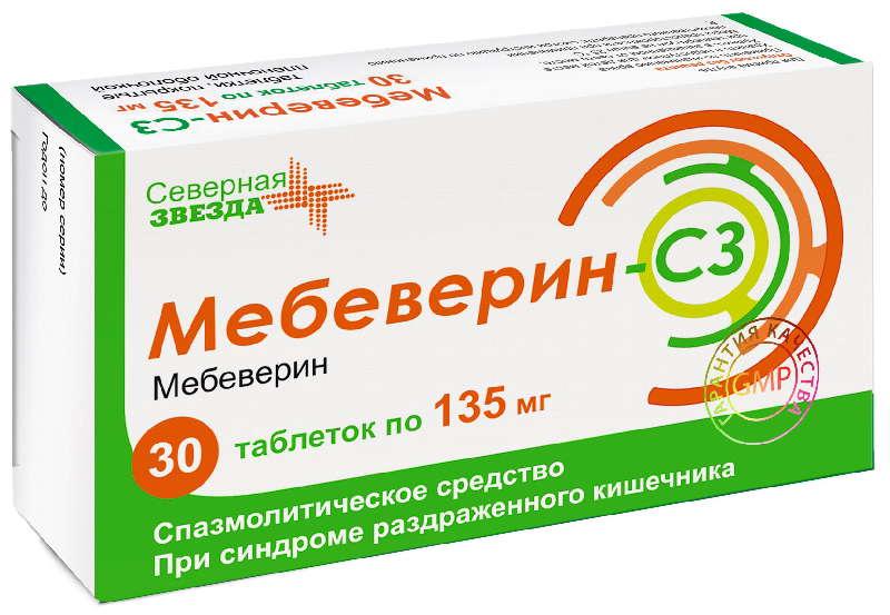 МЕБЕВЕРИН-СЗ 135мг 30 шт. таблетки покрытые пленочной оболочкой.