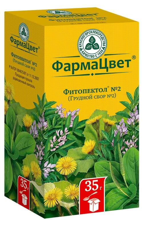 СБОР ГРУДНОЙ №2 Фитопектол 35г