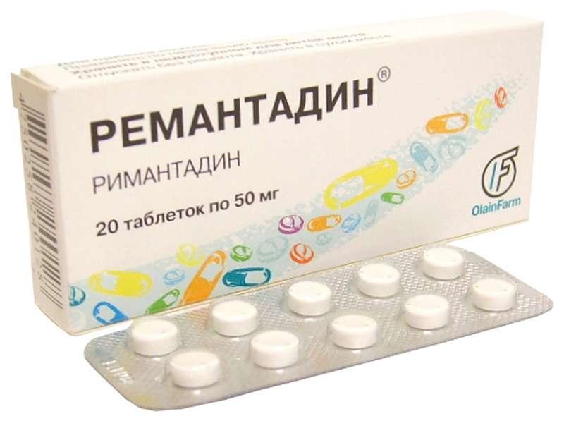 РЕМАНТАДИН таблетки 50 мг 20 шт.