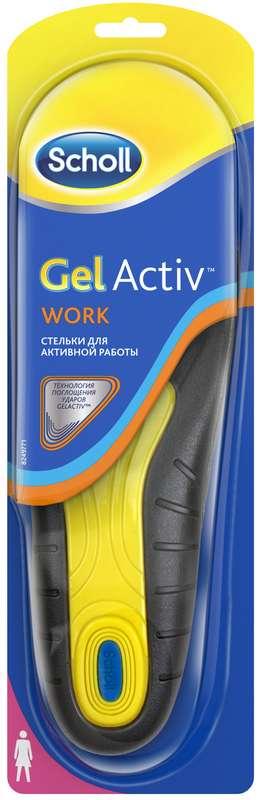 Шолл гельактив стельки для активной работы для женщин, фото №1