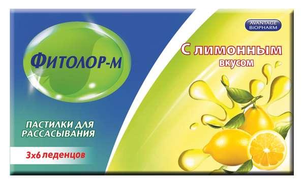 ФИТОЛОР М пастилки для рассасывания Лимон 18 шт.