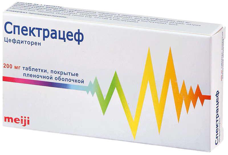 СПЕКТРАЦЕФ 200мг 14 шт. таблетки покрытые пленочной оболочкой