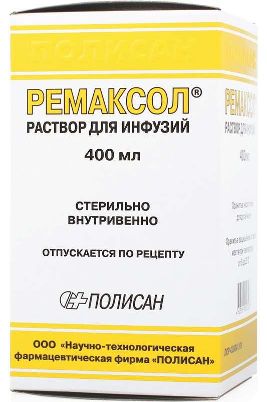 Ремаксол 400мл раствор для инфузий, фото №1