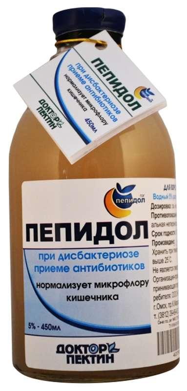 ПЕПИДОЛ ПЭГ раствор 5 % 450 мл
