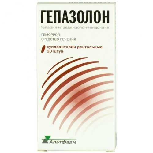 Гепазолон 10 шт. суппозитории ректальные альтфарм, фото №1