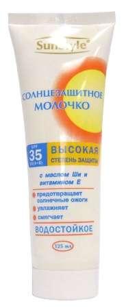 Санстайл молочко солнцезащитное spf35 125мл, фото №1