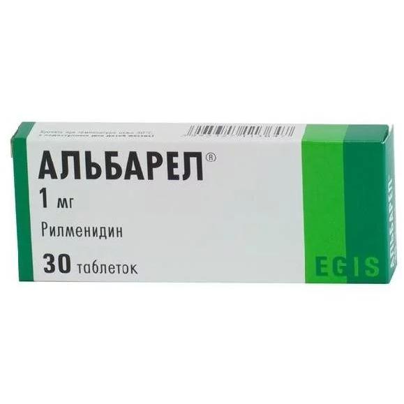 Альбарел таблетки 30 шт.;