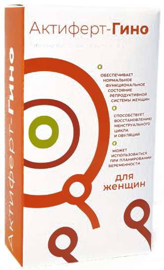 Актиферт-гино таблетки быстрорастворимые 15 шт., фото №1