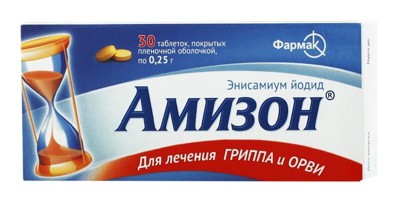 АМИЗОН таблетки 250 мг 30 шт.