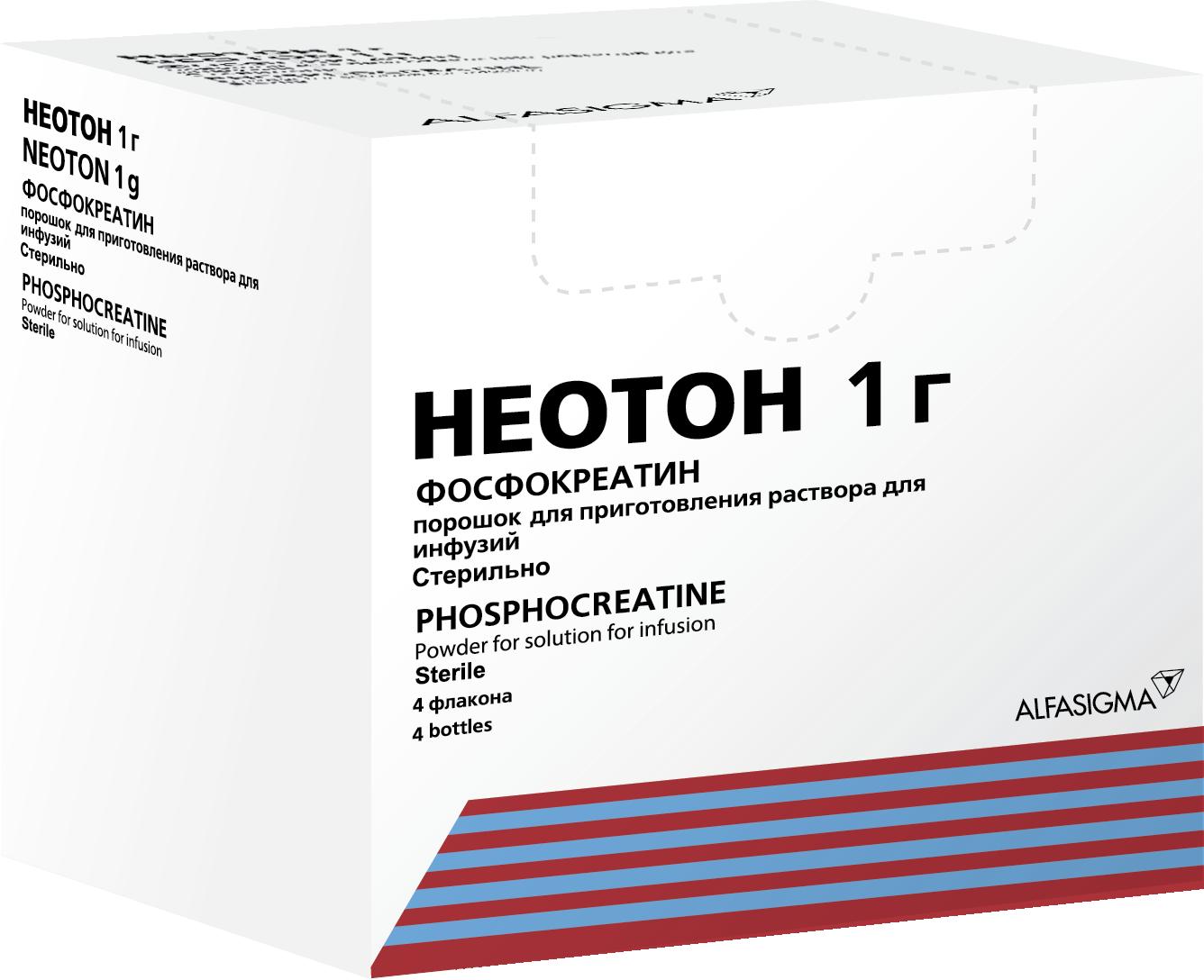 Неотон порошок для приготовления раствора для инфузий50 мл 4 флакона;