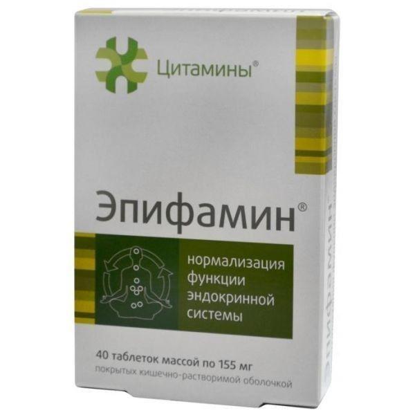 ЭПИФАМИН таблетки 10 мг 40 шт.