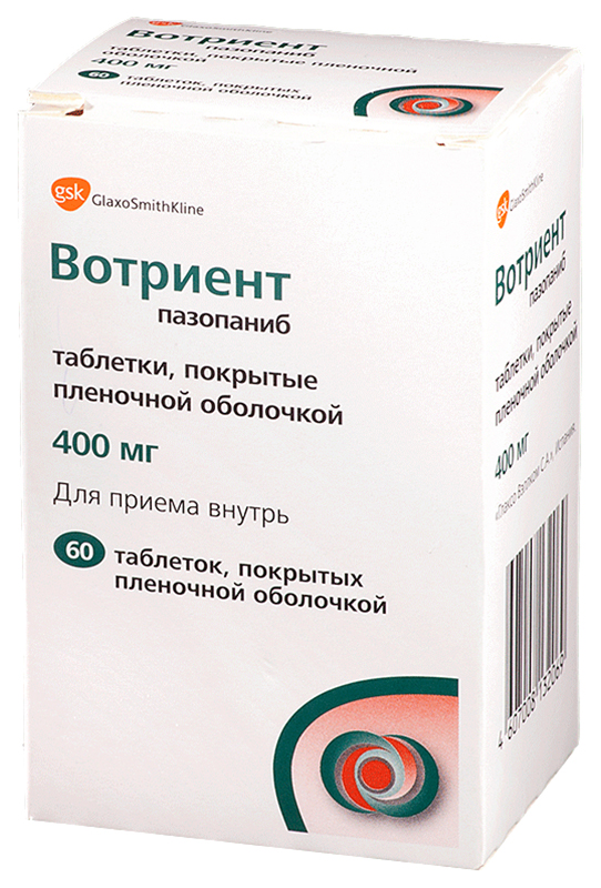 ВОТРИЕНТ таблетки 400 мг 60 шт.
