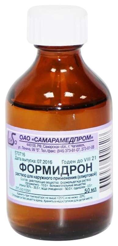 ФОРМИДРОН 50мл раствор