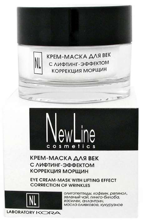 Кора нью лайн крем-маска для век с лифтинг-эффектом для коррекции морщин 50мл, фото №1