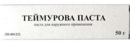 Теймурова 50г паста туба, фото №1