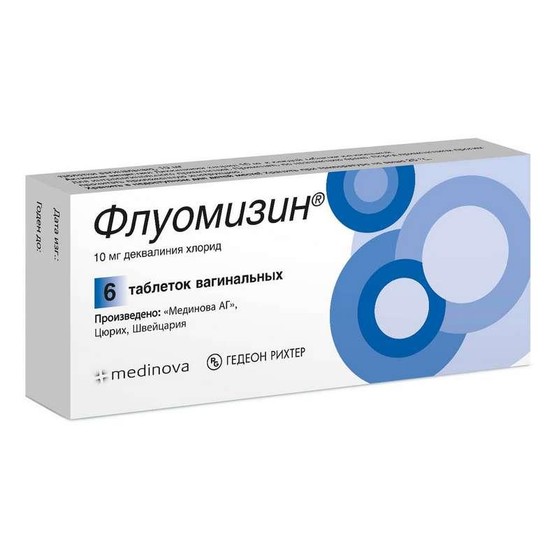 ФЛУОМИЗИН таблетки вагинальные 10 мг 6 шт.