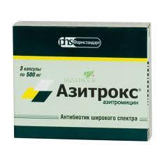 Азитрокс 500мг n3 капс.