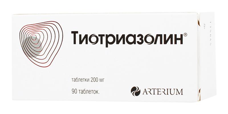 ТИОТРИАЗОЛИН таблетки 200 мг 90 шт.