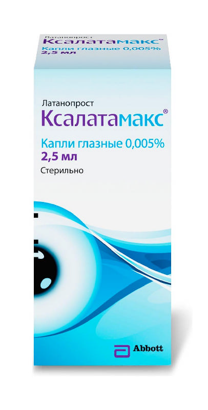 КСАЛАТАМАКС капли глазные 0.005 %