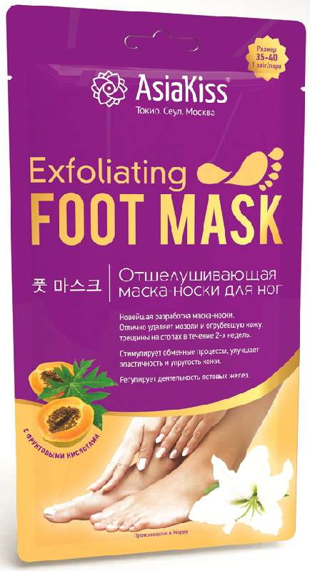 Азия кисс маска-носочки для ног отшелушивающая размер 35-40 1 шт., фото №1
