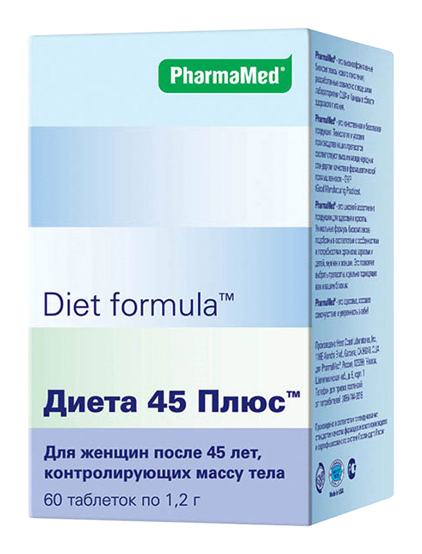 ДИЕТ ФОРМУЛА ДИЕТА 45 ПЛЮС таблетки 60 шт.