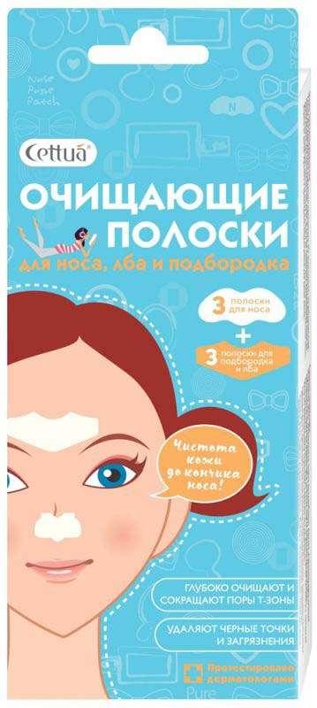Сеттуа полоски очищающие для носа 6 шт., фото №1