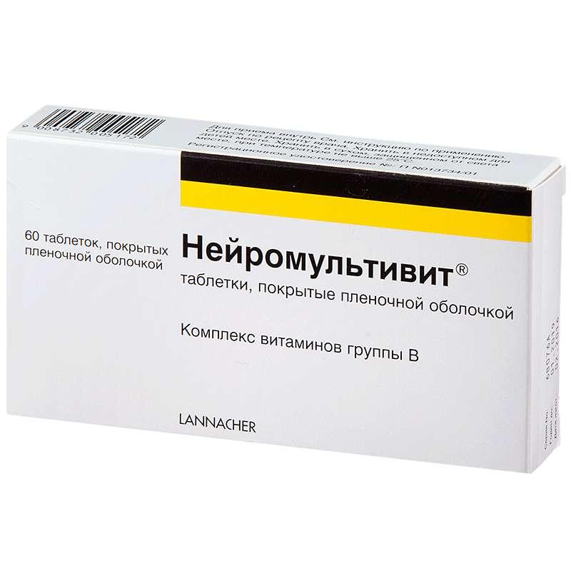 НЕЙРОМУЛЬТИВИТ таблетки 60 шт.