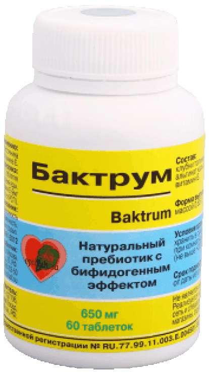 Бактрум таблетки 60 шт., фото №1