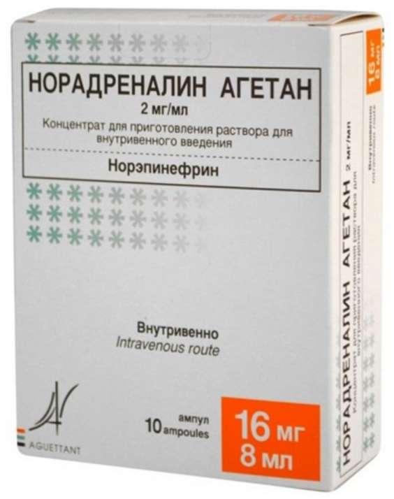 НОРАДРЕНАЛИН АГЕТАН 2мг/мл 8мл 10 шт. концентрат для приготовления раствора для внутривенного введения