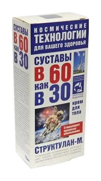 Структулан-м крем для тела 75мл, фото №1