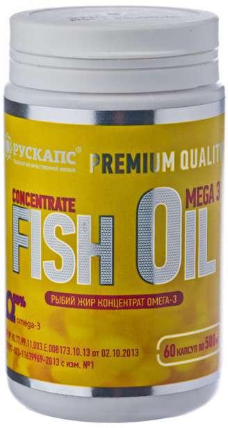 Рыбий жир концентрат омега-3 капсулы омегадети 60 шт., фото №1