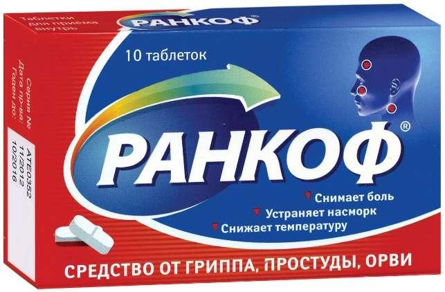 РАНКОФ таблетки 1 шт.