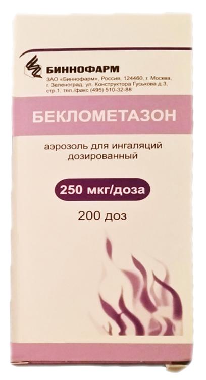 Беклометазон 250мкг/доза 200доз аэрозоль для ингаляций дозированный, фото №1