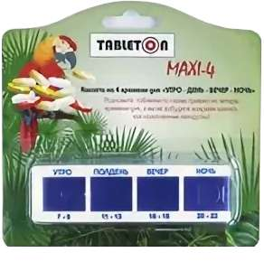 Таблетон макси-4 таблетница на четыре приема в день, фото №1