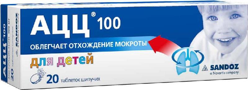 АЦЦ 100 100мг N20 таб. шипучие Sandoz D.D. таблетки шипучие 100 мг
