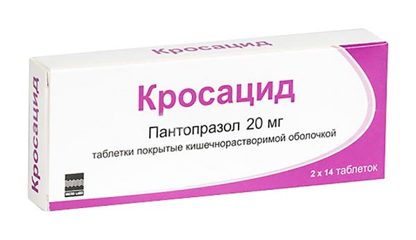 КРОСАЦИД таблетки 20 мг 28 шт.